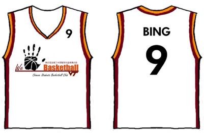 球服印刷印字印号